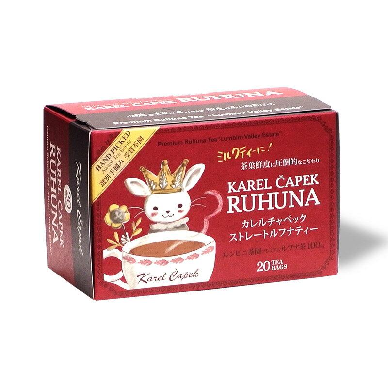 盧哈娜茶20入茶包組-【卡雷爾恰佩克Karel Capek 】山田詩子 / 紅茶 / 季節紅茶 0