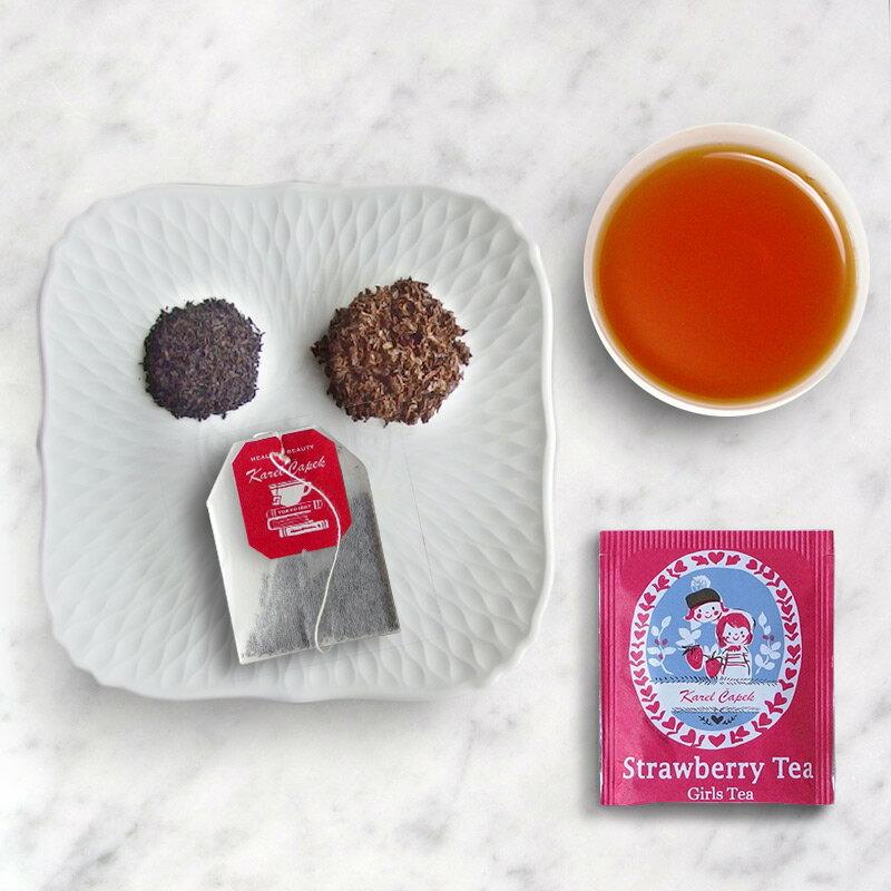 草莓茶20入茶包組-【卡雷爾恰佩克Karel Capek 】山田詩子 / 紅茶 / 季節紅茶 2