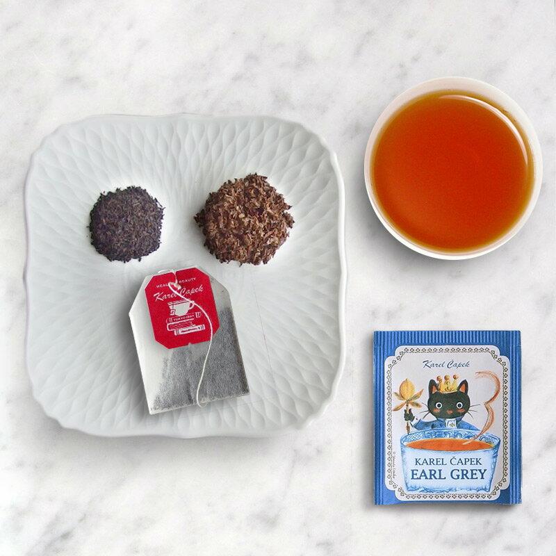 伯爵茶20入茶包組-【卡雷爾恰佩克Karel Capek 】山田詩子 / 紅茶 / 季節紅茶 2