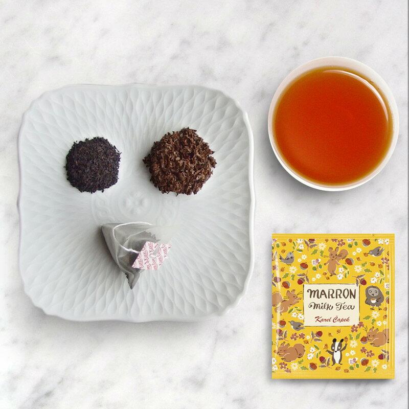 栗子茶1.5g*8p-【卡雷爾恰佩克Karel Capek 】山田詩子 / 紅茶 / 季節紅茶 1