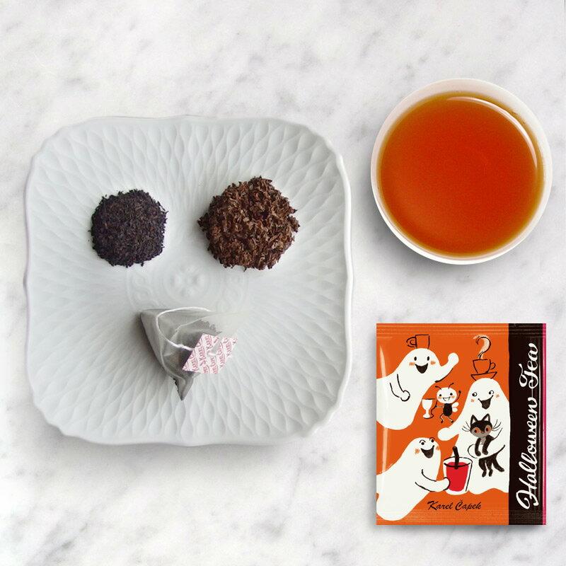萬聖節茶包組5入-【卡雷爾恰佩克Karel Capek 】山田詩子 / 紅茶 / 季節紅茶 2