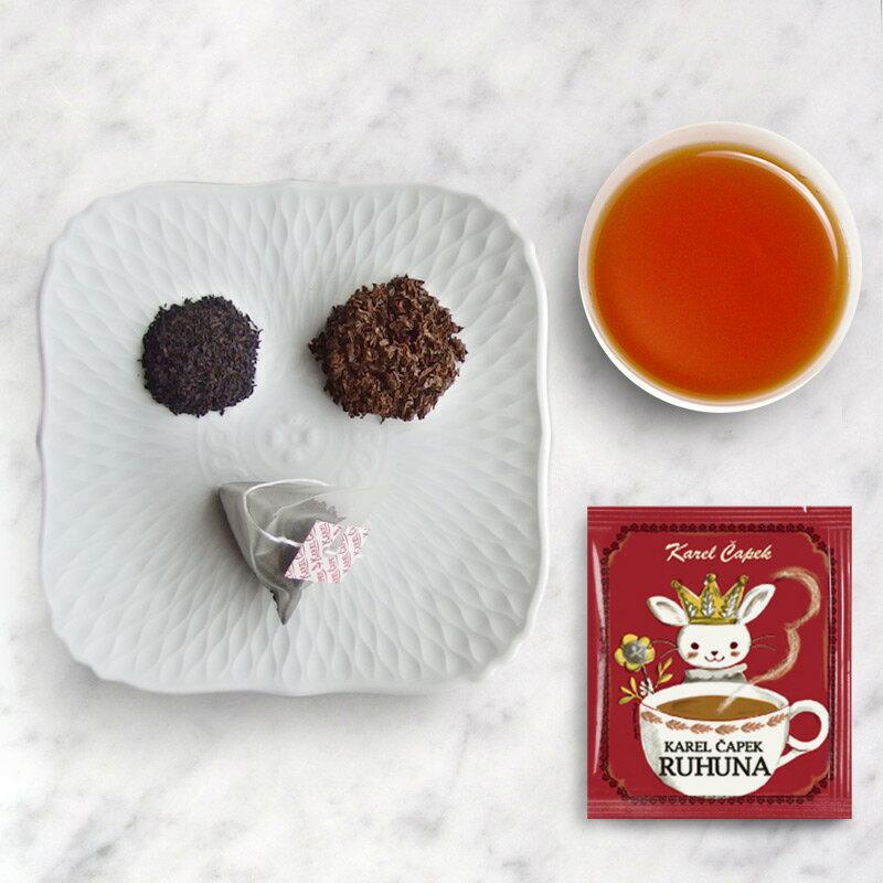 盧哈娜茶 茶包組5入-【卡雷爾恰佩克Karel Capek 】山田詩子 / 紅茶 / 茶包 1