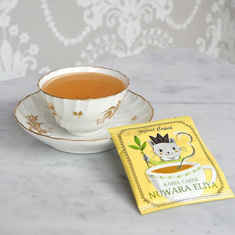 努瓦拉埃利亞 茶包組5入Nuwara Eliya-【卡雷爾恰佩克Karel Capek 】山田詩子 / 紅茶 / 茶包 2