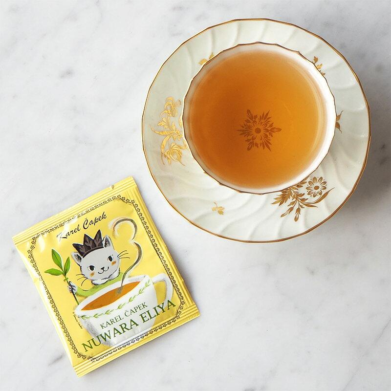 努瓦拉埃利亞 茶包組5入Nuwara Eliya-【卡雷爾恰佩克Karel Capek 】山田詩子 / 紅茶 / 茶包 0