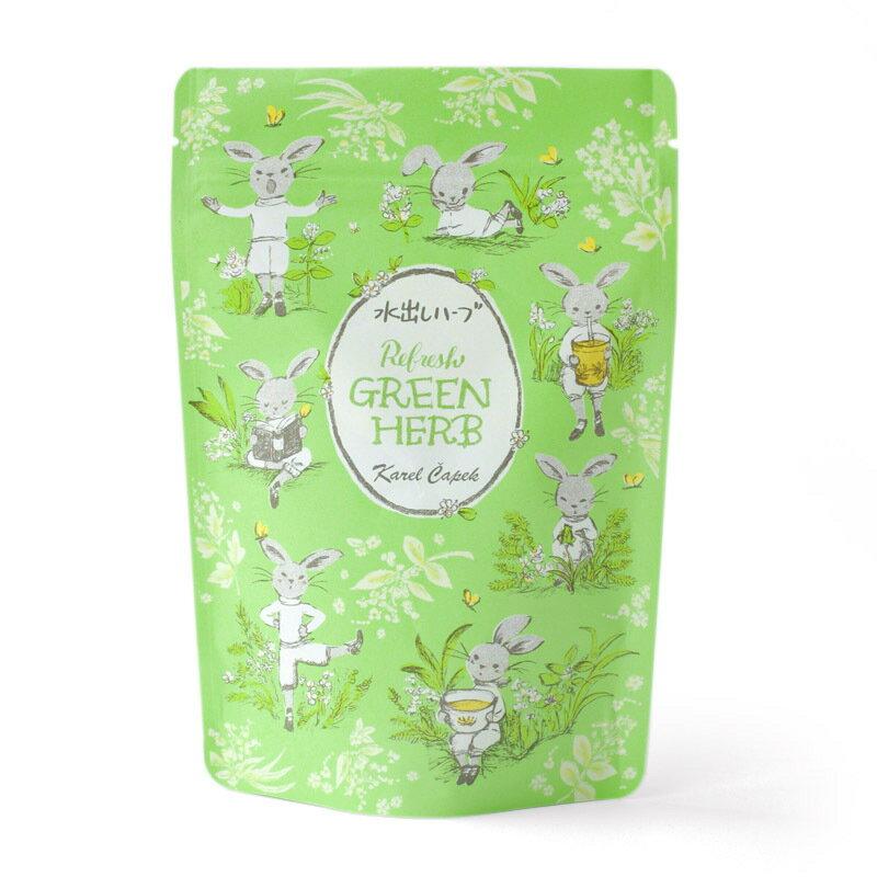 <br/><br/>  冷泡用花草茶茶包組3g*8入-Refresh Green【卡雷爾恰佩克Karel Capek 】山田詩子/紅茶/茶包<br/><br/>
