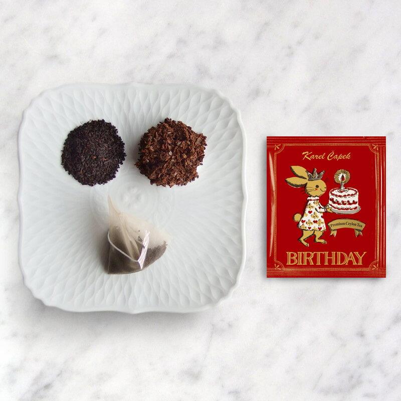 BIRTHDAY-創業30周年紀念茶罐組1.5g*8包-【卡雷爾恰佩克Karel Capek 】山田詩子 / 紅茶 / 禮盒 1
