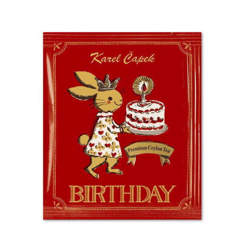 BIRTHDAY-創業30周年紀念茶包組1.5g*5包-【卡雷爾恰佩克Karel Capek 】山田詩子/紅茶/禮盒