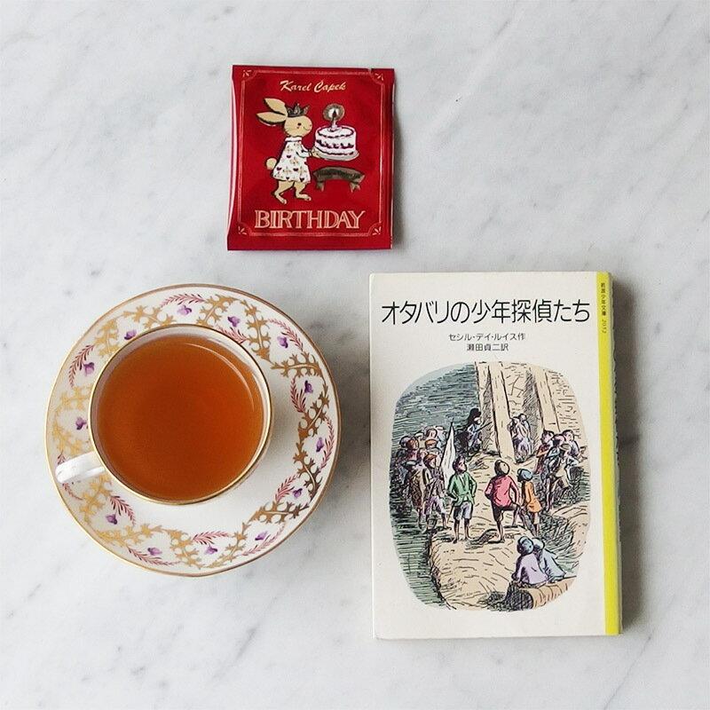 BIRTHDAY-創業30周年紀念茶罐組1.5g*8包-【卡雷爾恰佩克Karel Capek 】山田詩子 / 紅茶 / 禮盒 3