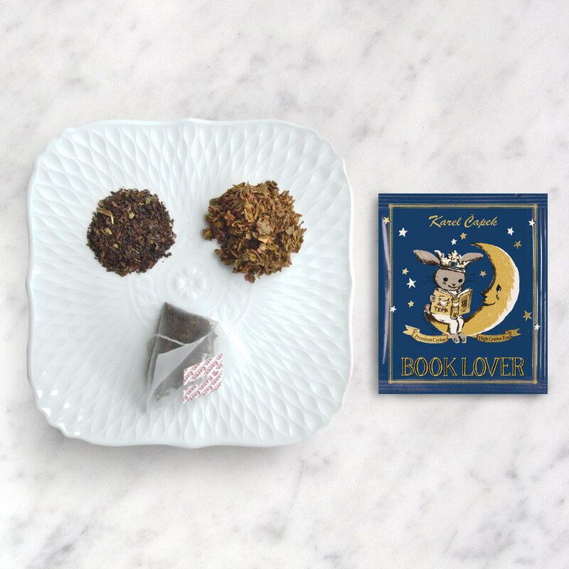 BOOK LOVER-創業30周年紀念茶罐1.5g*8包-【卡雷爾恰佩克Karel Capek 】山田詩子 / 紅茶 / 禮盒 1
