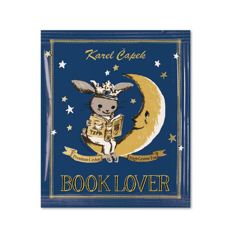 BOOK LOVER-創業30周年紀念茶包組1.5g*5包-【卡雷爾恰佩克Karel Capek 】山田詩子/紅茶/禮盒★