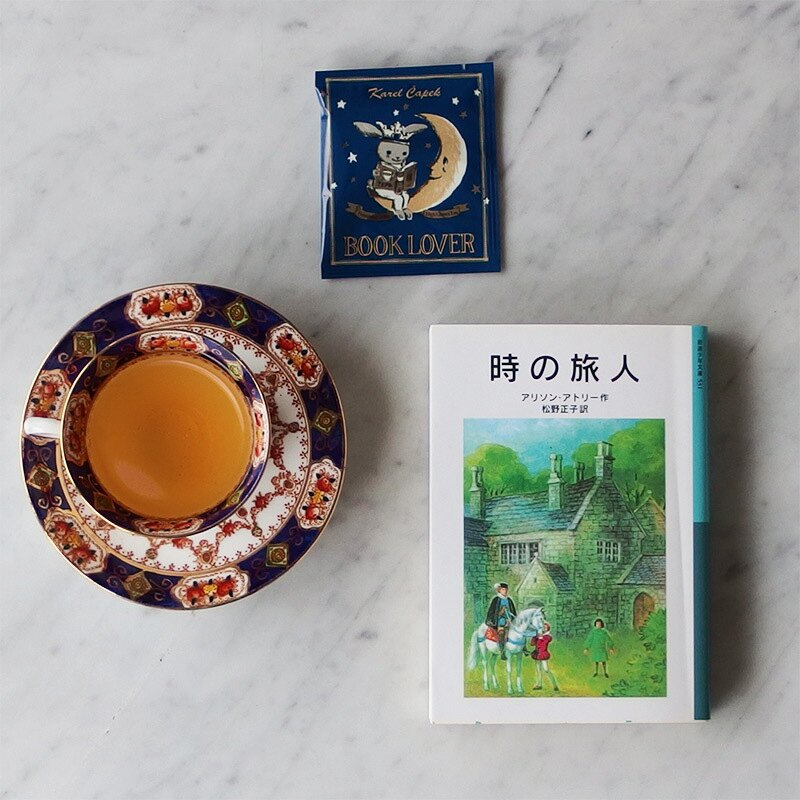 BOOK LOVER-創業30周年紀念茶罐1.5g*8包-【卡雷爾恰佩克Karel Capek 】山田詩子 / 紅茶 / 禮盒 2