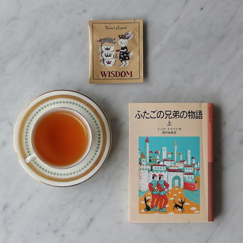 WISDOM-創業30周年紀念茶罐1.5g*8包-【卡雷爾恰佩克Karel Capek 】山田詩子 / 紅茶 / 禮盒 4