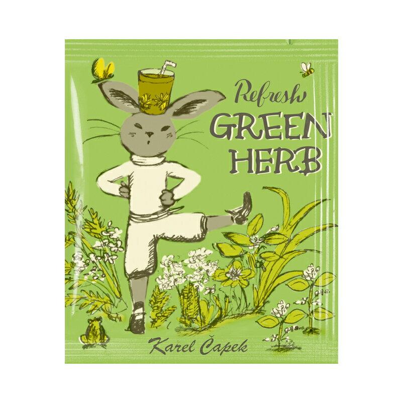 Refresh Green花草茶茶包組冷 / 熱泡用1.2g*5入-【卡雷爾恰佩克Karel Capek 】山田詩子 / 紅茶 / 茶包 0