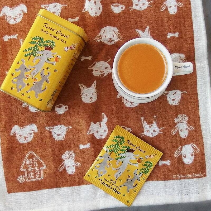 2018年度茶茶包組1.5g*5入-【Karel Capek 卡雷爾恰佩克】山田詩子 / 風味茶 / 茶葉 / Karek Capek / 自由之丘 / 吉祥寺 2