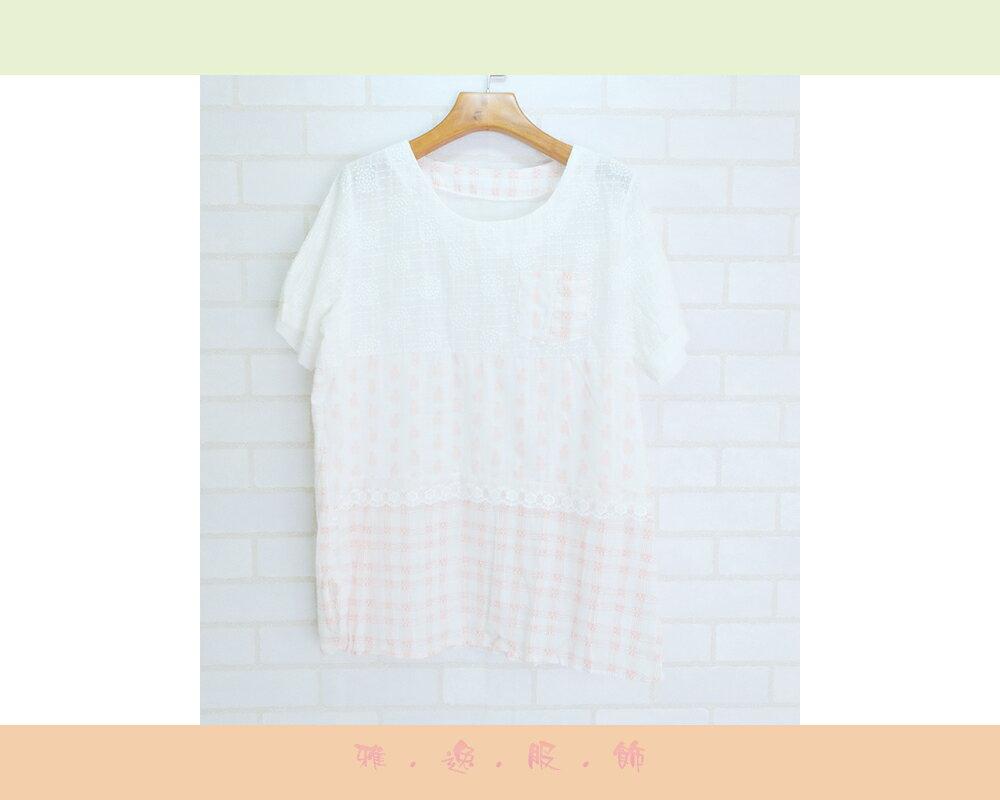 ^~^~yayi ^~^~ 日系 清新立體繡花拼接 上衣 ^~XZ1854^~