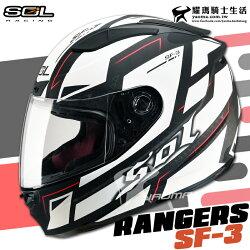 加贈好禮 SOL安全帽 SF-3 遊騎兵 消光黑白 SF3 全罩帽 通風 雙D扣 RANGERS 耀瑪騎士機車部品
