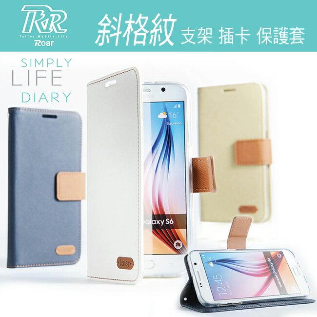 HTC One M9+ 韓國Roar 斜格紋支架插卡保護套 磁扣錢夾皮套 宏達電 M9 plus 保護殼