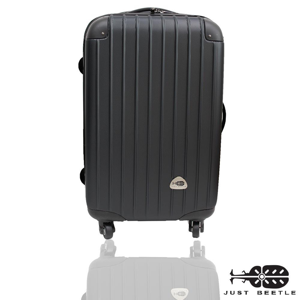 Just Beetle新都市系列收納家24吋輕硬殼行李箱 0