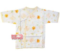 黃色小鴨GT-81661印圖紗布肚衣 ~ 紗布質感柔和,適合全年穿著