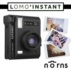 【Lomo'Instant Automat拍立得相機 單機 黑色】Norns lomography 底片相機 無限重曝 全自動快門 顏色濾片