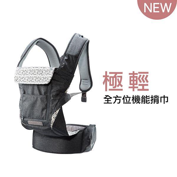 韓國Pognae NO.5+ 極輕全方位機能揹巾-東京灰(總公司代理貨)