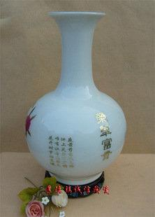 景德鎮瓷器工藝品 高檔新彩麥杆畫 藝術陶瓷 賞瓶擺設 饋贈送禮