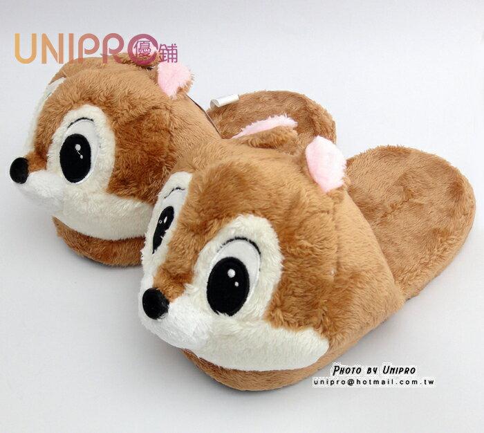【UNIPRO】迪士尼 救難小福星 奇奇 Chip Q版奇奇 立體 保暖 室內拖鞋 毛拖 造型玩偶 保暖拖鞋 花栗鼠