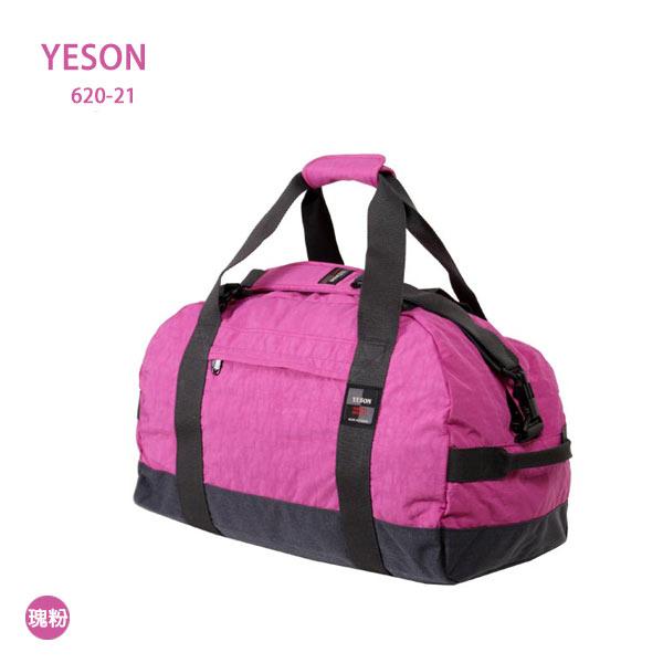 【加賀皮件】永生YESONMIT多色雲彩布手提斜背側背可插拉桿M號旅行袋行李袋620-21