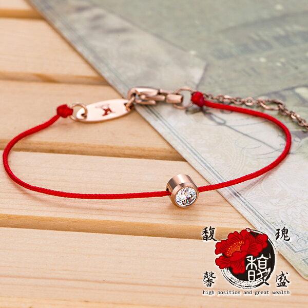 電鍍【幸福水鑽紅線手鍊】桃花 財運 編織 紅線 手環 開運 含開光 馥瑰馨盛NS0268