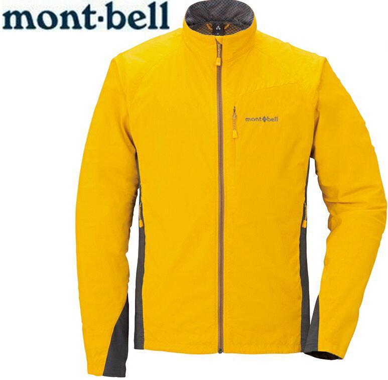 Mont-Bell 風衣外套/登山外套 防潑水保暖防風 Light Shell 男款 1106557 鉻黃CRYL