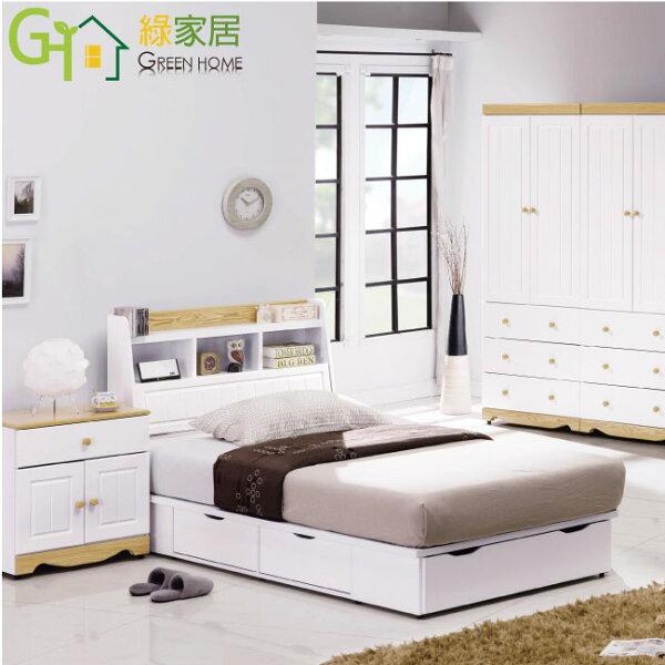 【綠家居】卡樂比時尚白3.5尺雙色單人抽屜床台組合(不含床墊)