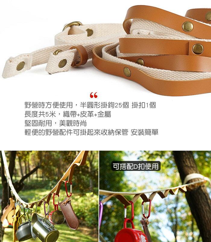 高質感PU掛繩(贈收納袋) //捆綁帶 吊掛繩 捆綁繩 收納繩露營晾衣晾衣繩帳篷配件