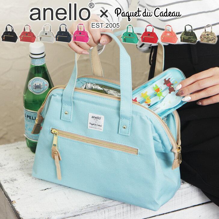 日本直送 日本 Anello x Pdc 最新款 大口金 保冷 保溫 餐袋 便當袋