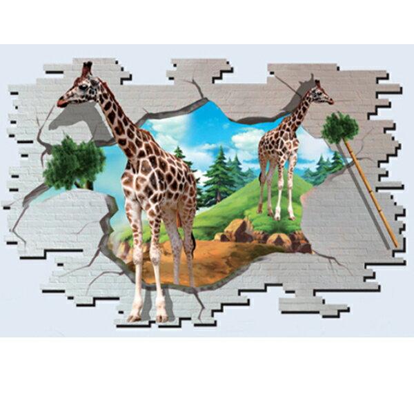 BO雜貨【YV2101-1】新款壁貼無痕創意壁貼居家裝飾牆貼3D立體效果長頸鹿立體牆貼DM69-002