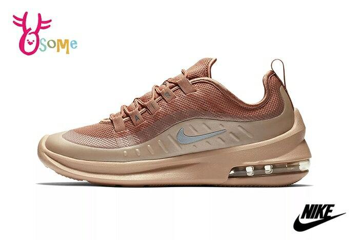 NIKE Wmns Air Max Axis 慢跑鞋 女款 裸色 氣墊運動鞋O7221#粉紅◆OSOME奧森鞋業