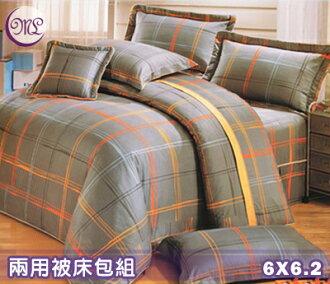 【名流寢飾家居館】摩登時代.100%精梳棉.加大雙人床包組兩用鋪棉被套全套.全程臺灣製造