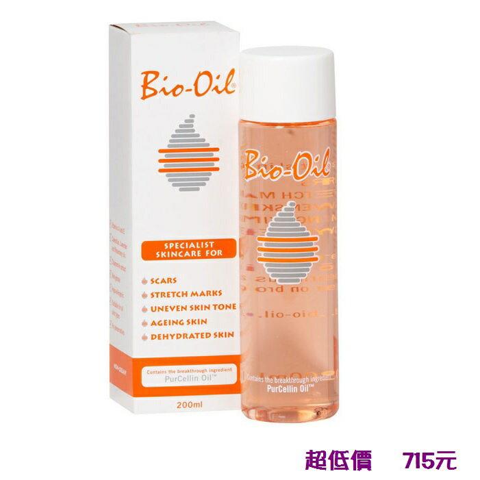 *美馨兒*BIO-OIL 百洛油 200ml 715元
