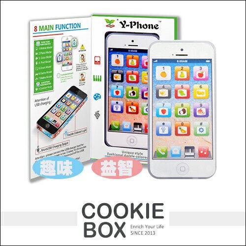 Y-PHONE 兒童 益智 仿真蘋果 手機 玩具 (隨機出貨) 音樂 幼兒 假手機 親子 互動 *餅乾盒子*
