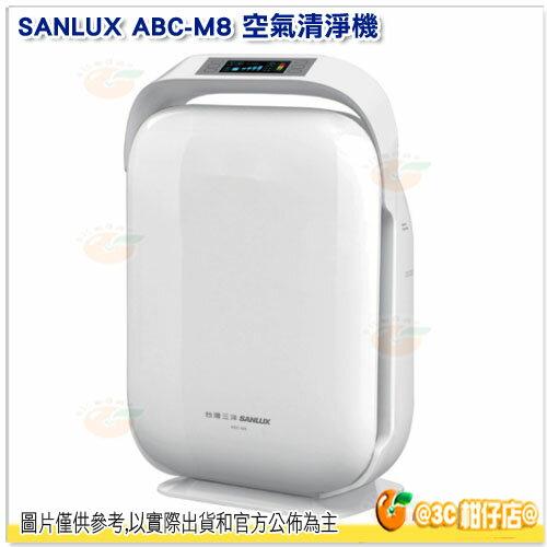 <br/><br/>  SANLUX ABC-M8 空氣清淨機 台灣三洋 公司貨 六重極境過濾系統 兒童安全鎖<br/><br/>