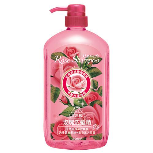 美吾髮玫瑰洗髮精850ml~愛買~