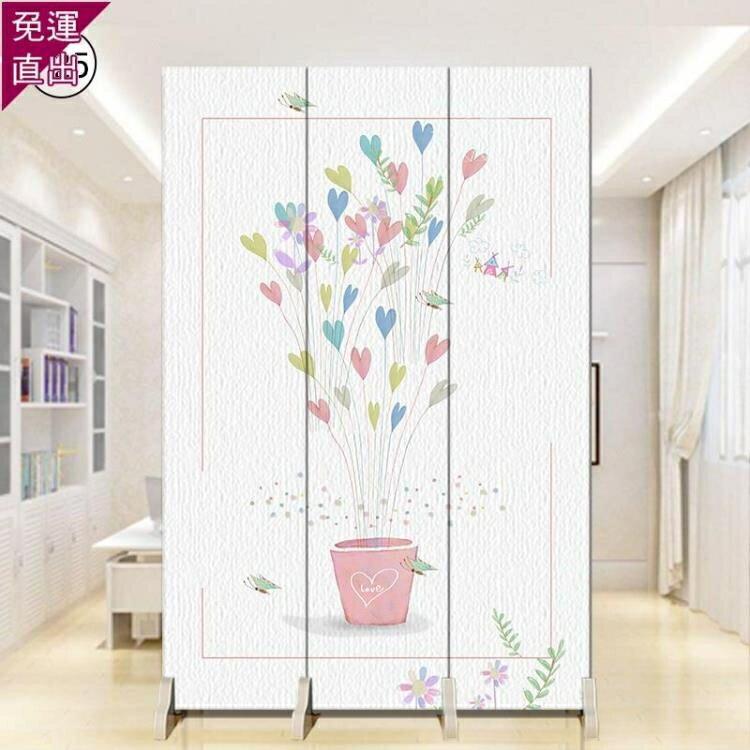 屏風隔斷客廳簡約現代臥室折疊移動兒童房間時尚雙面布藝折屏