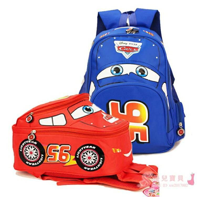 夯貨折扣!兒童書包幼兒園3-5-6周歲男童女孩寶寶包包小學生1-2年級後背背包