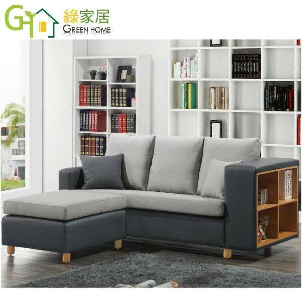 【綠家居】馬多利時尚耐磨皮革&亞麻布L型沙發組合(三人座+椅凳)