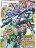 【秋葉園 AKIBA】假面騎士大亂鬥 卡片完全介紹 第1彈-第11彈《舊彈》 日文書 2