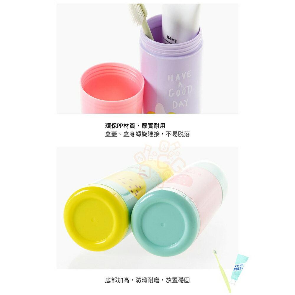 ORG《SD1190》手提設計~水果款 牙刷盒 洗漱收納盒 盥洗用品 收納盒 牙膏牙刷 收納 旅行 旅遊 出國 戶外用品 9