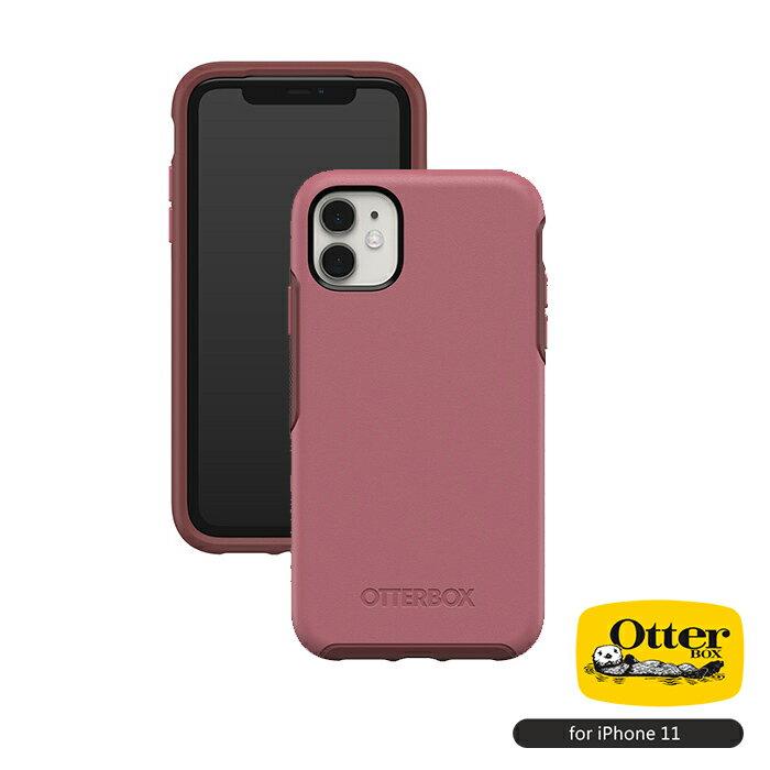 OtterBox Symmetry 炫彩幾何保護殼- iPhone 11