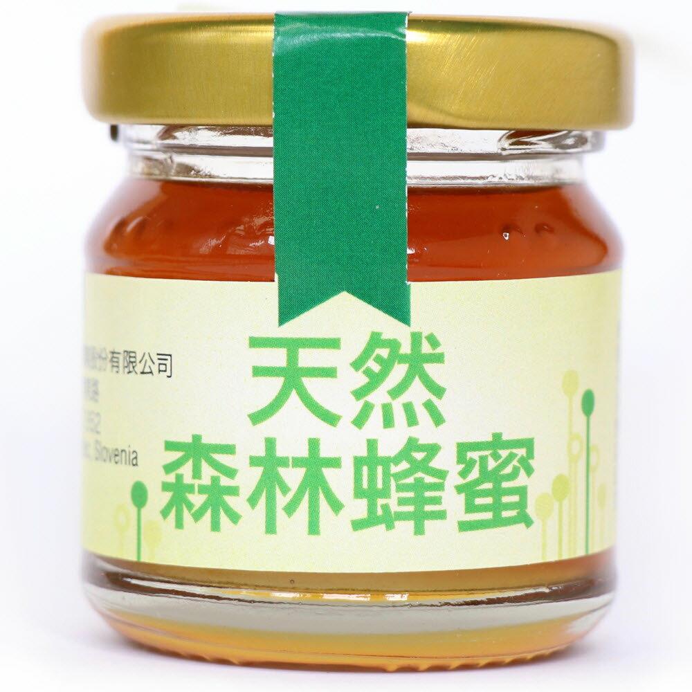 【House of Honey Božnar】斯洛維尼亞天然森林蜂蜜 FOREST HONEY(40g罐裝,歐盟認證)