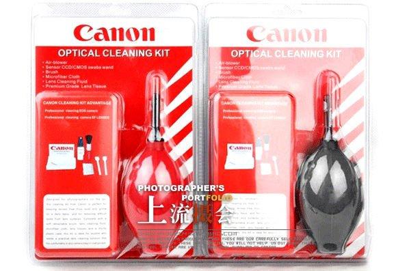 攝彩@Canon佳能清潔套裝 七合一 清潔液 棒 軟毛刷 拭鏡布 鏡頭紙 吹球-附收納袋-20801