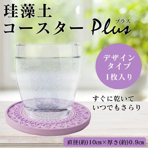 珪藻土杯墊吸水矽藻土幾何圖型雕花杯墊粉033176綠033183