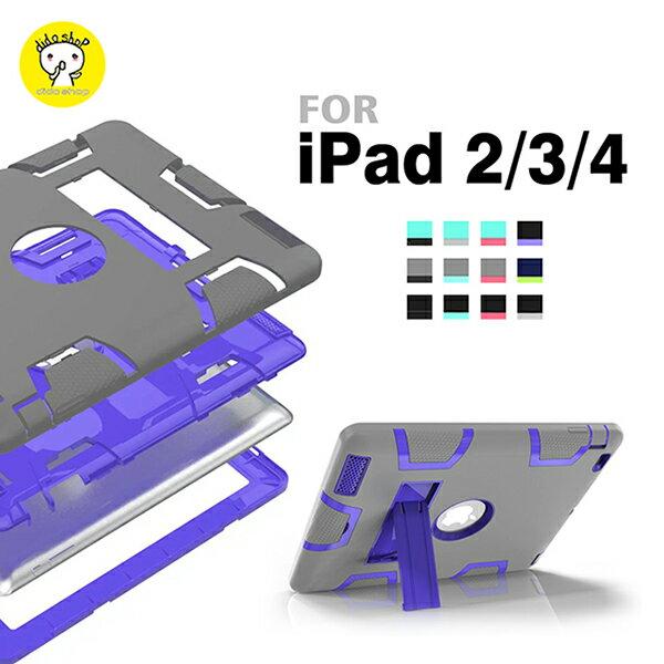 LG G Pad 2 8.0 (V498/V495/V496)簡易三防保護殼 附支架 防摔 防震(WS011)【預購】